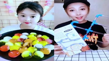 小可爱姐姐直播吃鸡蛋果冻,黄色的果冻,超级美味!