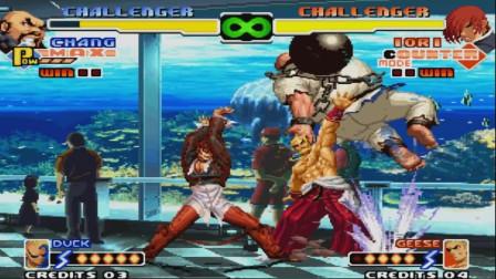 拳皇2000一局打出4個超殺,我敢說八神這套連擊你肯定沒見過