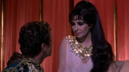 埃及艳后:安东尼怀疑埃及艳后心里还有凯撒,艳后一个动作打消安东尼的怀疑