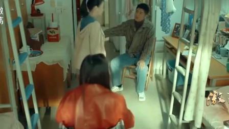 激荡:室友敲门:电线大哥找上门来了!女孩慌了吓得直接坐轮椅