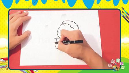 手绘人物简笔画之画吃雪糕的小男孩