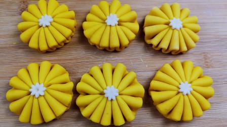 用手折出来的花样面点,小雏菊花卷,颜值高味道香,做法特好学