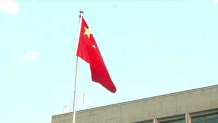 庆云县举行庆祝中华人民共和国成立70周年升旗仪式