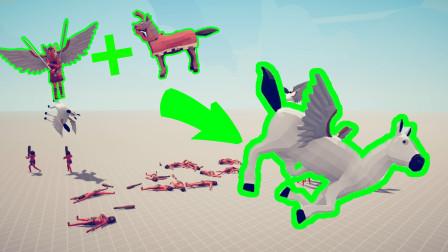"""全面战争模拟器:新的mod兵种""""飞马"""",鸟人跟战马的结合体?"""