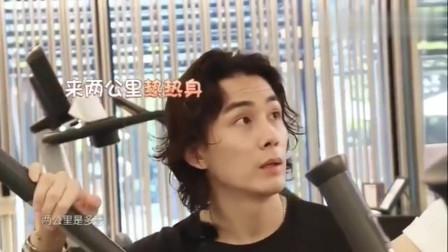 真人秀:李承铉帮戚薇输入年龄18,戚薇:30就得了