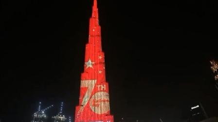 世界最高楼披上中国红 每日新闻报 20191007 高清版