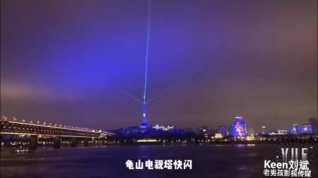 武汉江滩庆祖国70华诞灯光秀