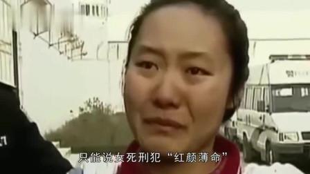 女死刑犯行刑前的最后一夜:一碗鸡蛋面过后痛哭流涕,看完太心酸了