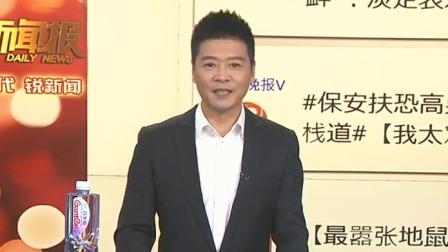 交警查处逆行 过程淡定自信 每日新闻报 20191007 高清版