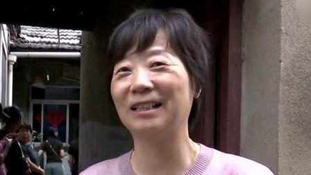 111岁老人过生日:平日生活规律 饮食清淡 每日新闻报 20191007 高清版
