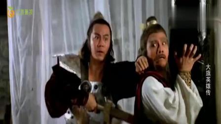 大旗英雄传10结局:铁中棠单挑冷枫山庄斗魔掌,兄妹联手诛狂魔