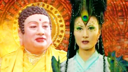 如来为何认妖怪做母亲?只因此妖曾吃过佛祖,她的母亲更强大!