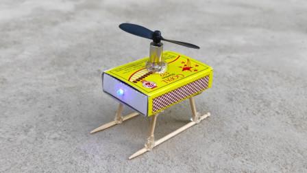 空火柴盒不要扔,粘上几根牙签,就能做成直升飞机
