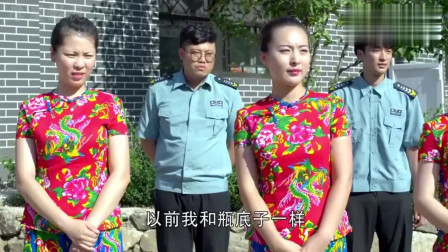 乡村爱情:宋晓峰一本正经讲话,讲完没人鼓掌好尴尬