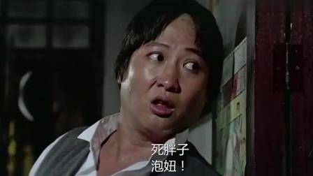 影视:洪金宝成龙爆笑片段,被成龙坑惨了