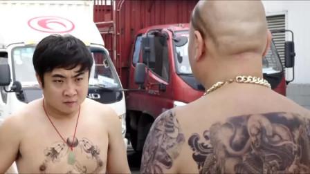 乔杉真是太够意思了,为了给兄弟们讨回工资,连纹身都刻上了