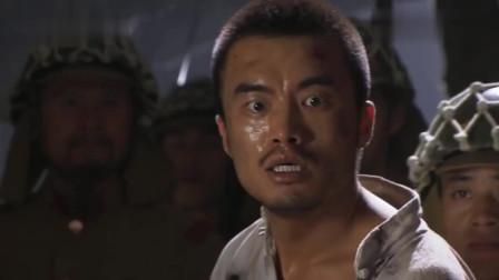 江湖儿女:小伙不忍心上人被鬼子要挟,含泪痛下,看着太心酸
