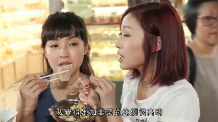 香港这间主打粉果和鸡蛋肠粉的小店,开业超10年了