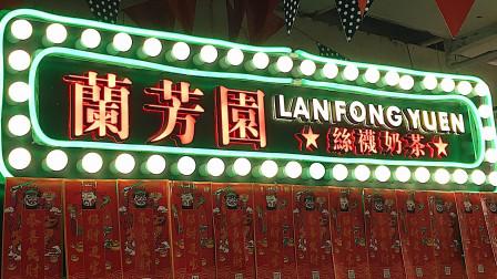 【团子的吃喝记录】上海坐标-蘭芳園:椰汁红豆砵仔糕(更多图片评论在微博:到处吃喝的团子)