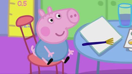 乔治在幼儿园里准备学习画画,他很喜欢画画这门课程