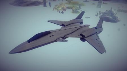 """【唐狗蛋】besiege围攻 RCS RF-68 """"Aethon""""战斗机"""
