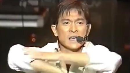 1999年刘德华、谢霆锋晚会歌曲连唱,两个人帅的这么真实!