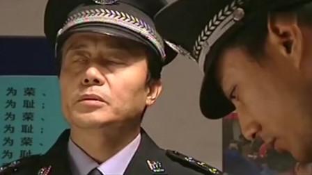 无处藏身警察到乡村调查跟村干部一查实终于确定嫌犯身份