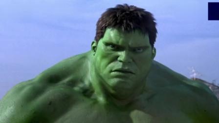 绿巨人:军方居然想用绿巨人做实验,你们对力量一无所知!