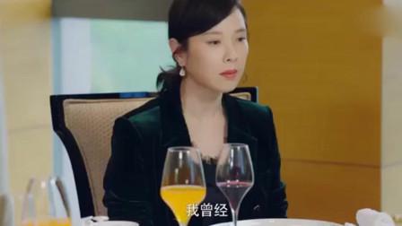 国民老公:嘉木妈妈说出罪行,思思都懵了,陆瑾年当场怒了