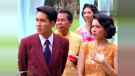 花环夫人:警督和嫣儿结婚,不料尤德看到她脖子上的项链,脸色大变!