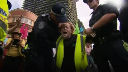 环保组织全球多地示威,数百人被捕