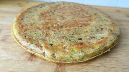 葱肉饼新做法,不揉不擀手不沾面,做法简单,营养咸香特好吃