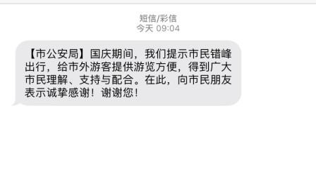 【重庆】重庆狂宠外地游客后 这波操作也暖了本地市民的心