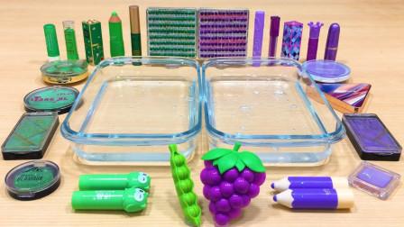 """用""""葡萄""""和""""豌豆""""做无硼砂泥,混合绿色和紫色化妆品,最后会怎样?"""
