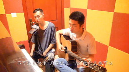 【琴侣】吉他弹唱《爱很简单》