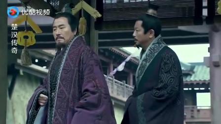 萧何是个聪明人, 知道韩信死后刘邦就要对他下手, 赶紧让人举报他