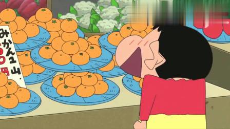 蜡笔小新从打翻了的一堆蜜柑里一眼就找出了娜娜子送给他的那一个