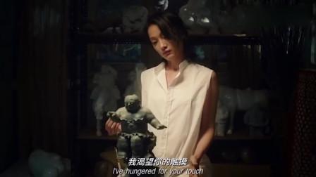 撒娇女人最好命:周迅黄晓明深情演绎《人鬼情未了》!