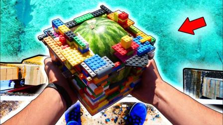 用乐高制作的保护壳能保护西瓜从高处扔下吗网友出乎意料
