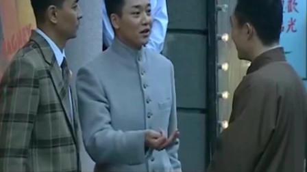 大染坊:陈寿亭路上看到厂子车,以为家驹私用公车,原来他来了