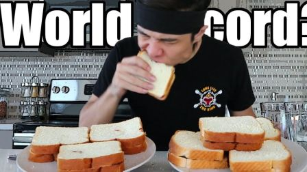【Matt Stonie】大胃王挑战每分钟速食土司面包的世界纪录