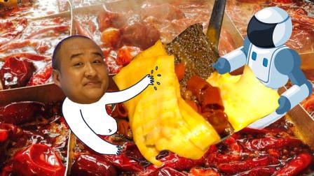 北京第一家高科技餐厅!机器人配菜送餐上菜?服务真比服务员强?