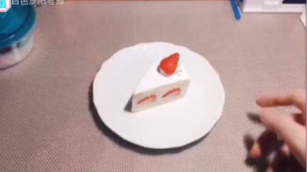 【粘土】教你用粘土做1:2的草莓蛋糕!附草莓教程