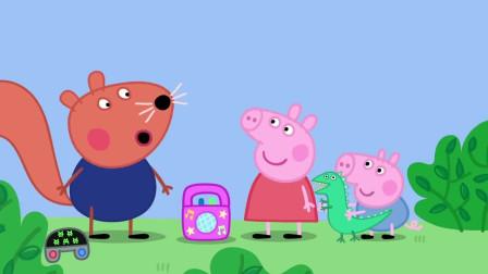 小猪佩奇:佩奇来找堂姐玩,结果她朋友好坏,管佩奇叫佩