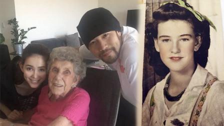 这就是娱乐圈 2019 昆凌携周杰伦为奶奶庆90大寿 奶奶颜值不输好莱坞女星