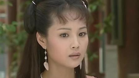 梦断紫禁城:和珅初次拜访老丈人家,老爷子的态度让其目瞪口呆