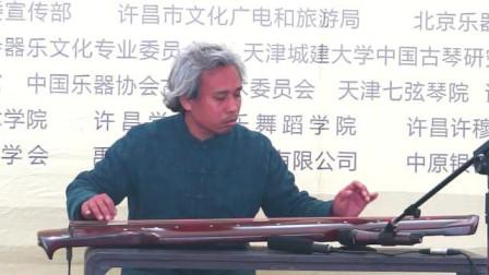 中国乐手推荐|汤红伟古琴独奏《阳关三叠》