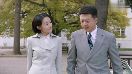 外交风云:凌雁要给何子枫介绍对象,何子枫一个动作两人真甜蜜