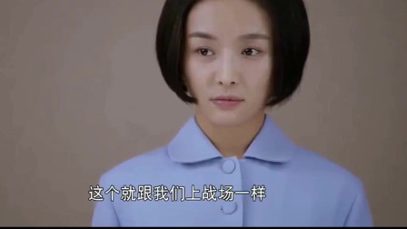 外交风云:虎将培训西餐培训,讽刺女教官是小丫头,下秒打脸了