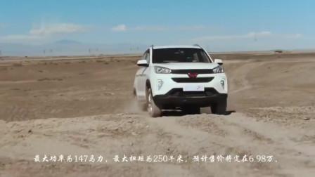 五菱宏光PIUS实车到店,预售价6.98万,全系国六发动机,还有8座!